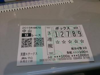201510030801276a9.jpg