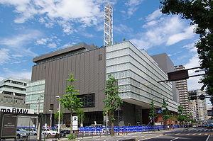 300px-Kanagawa_Arts_Theatre_and_NHK_Yokohama_20100619-001.jpg