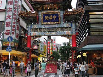 330px-Chinatown_in_Yokohama_10.jpg