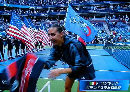 201509130614女子決勝⑪