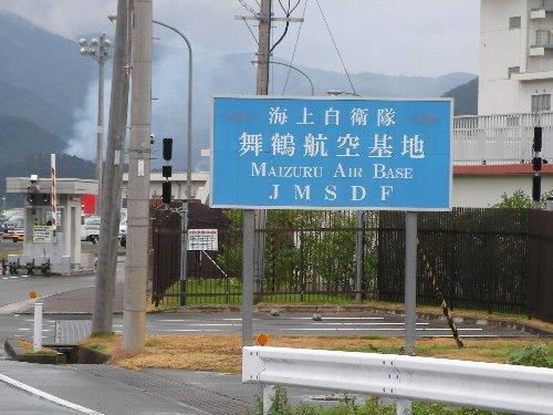201509191647舞鶴⑯