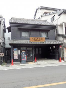 2015-03川越5