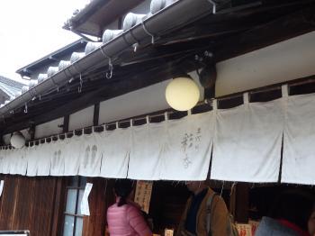 2015-03川越8