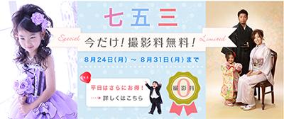 2015-08-21 のコピー