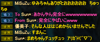 20150822_06.png