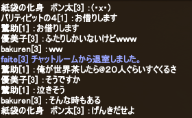 20150825_01.png