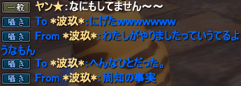20150825_05.png