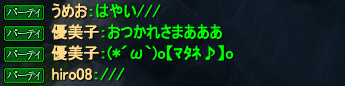 20150825_06.png