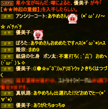 20150825_07.png