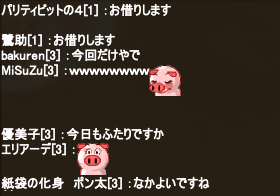 20150903_01.png