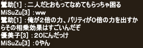 20150903_02.png