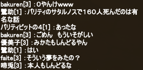 20150903_03.png