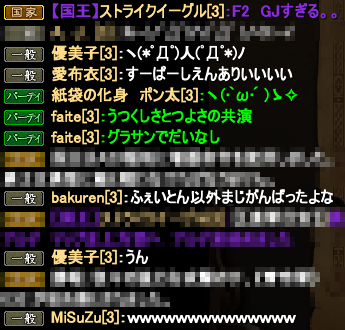 20150903_04.png