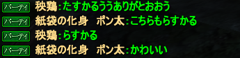 20150903_06.png