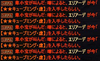 20150907_00.png
