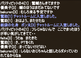 20150907_07.png
