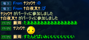 20150907_10.png