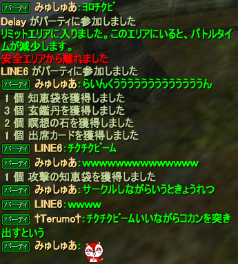 20150913_02.png