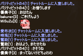 20150913_03.png