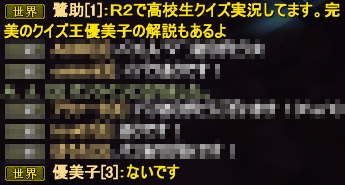 20150913_04.png
