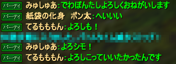 20150920_01.png