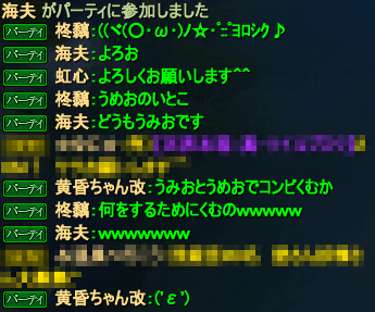 20150920_02.png