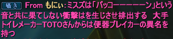 20150920_10.png