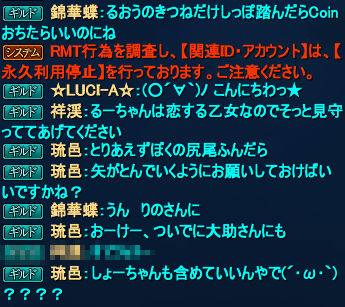 20150920_12.png