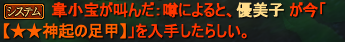 20151005_01.png