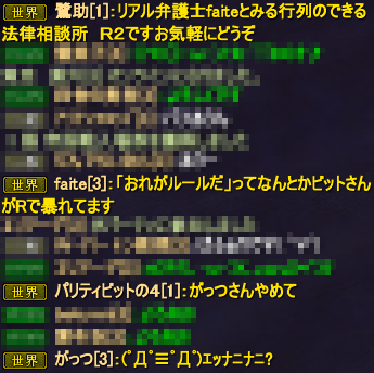 20151005_03.png
