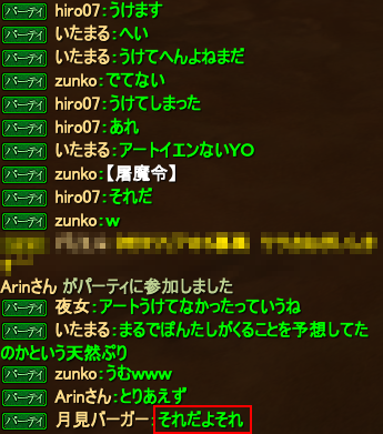 20151013_02.png