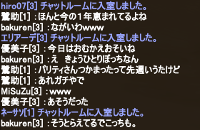 20151013_04.png