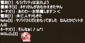 20151013_05.png