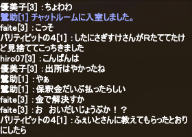 20151013_07.png