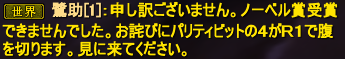 20151013_09.png