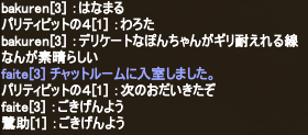 20151013_15.png