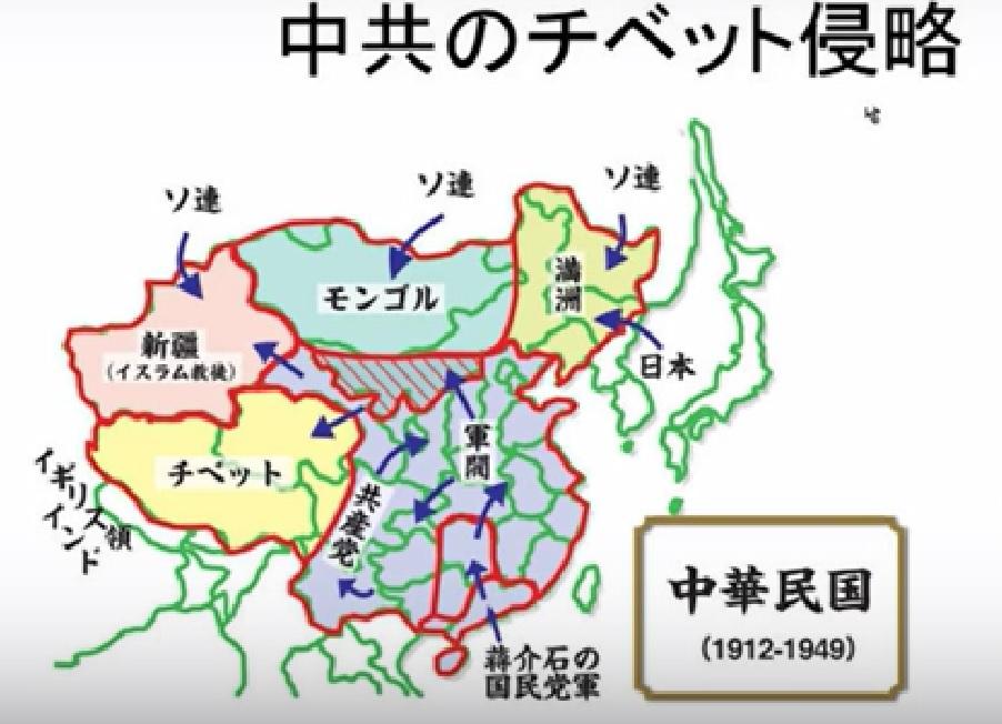 中京のチベット侵略