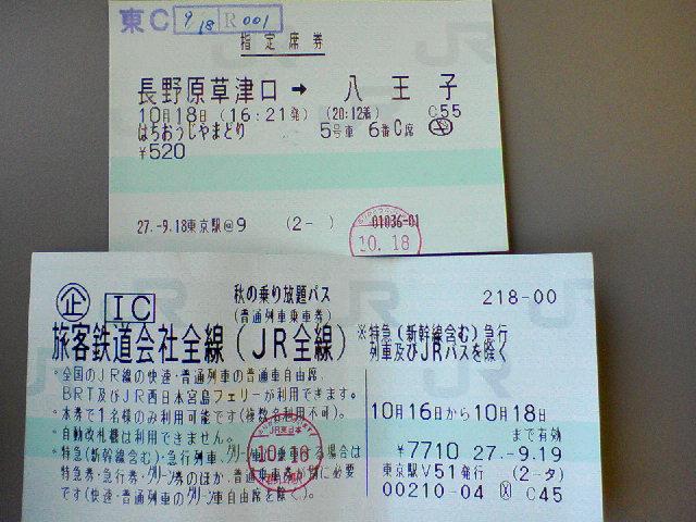 moblog_ff53b03a.jpg