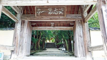 功山寺の門