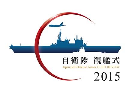 kankan2015_logo.jpg