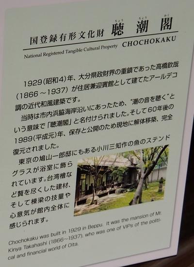 270906 佐藤渓美術館6