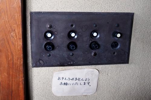 270906 佐藤渓美術館18