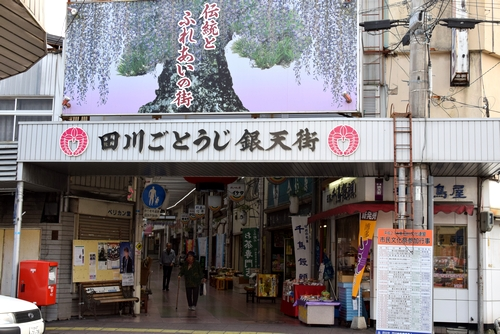 271008 後藤寺3