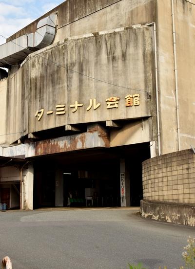 271008 後藤寺13