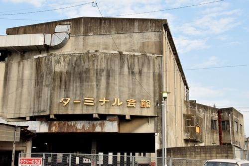 271008 後藤寺12