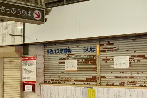 271008 後藤寺16