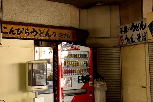 271008 後藤寺17