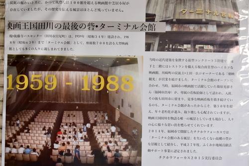 271008 後藤寺19