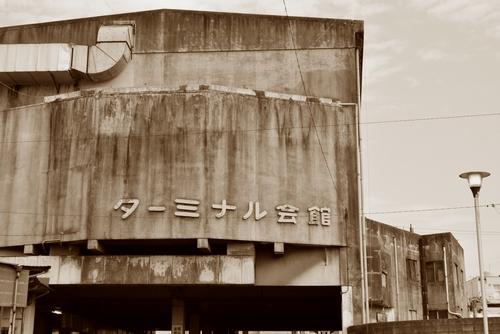 271008 後藤寺21