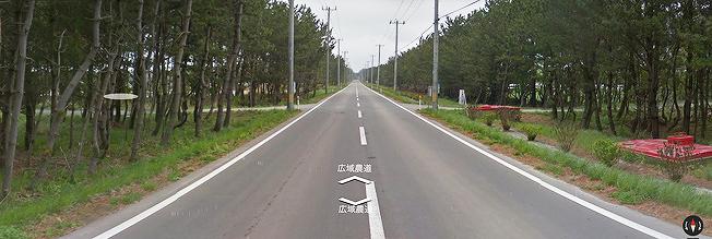 屏風山広域農道1508amomori.jpg